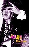 Punk Faction, Marcus Blakeston, 1477517960