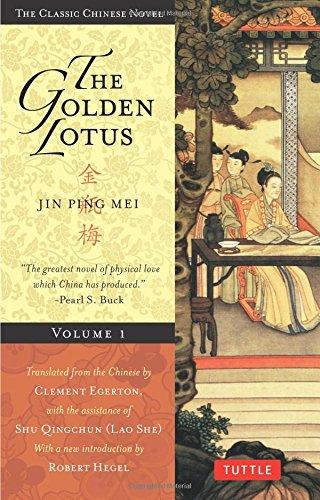 Golden Lotus Volume 1: Jin Ping Mei (Tuttle Classics)