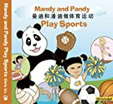 Mandy and Pandy Play Sports, Chris Lin, 0980015634