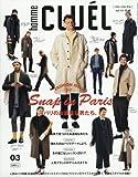 CLUEL homme(クルーエル オム)(15) 2017年 03 月号 [雑誌]: CLUEL(クルーエル) 増刊