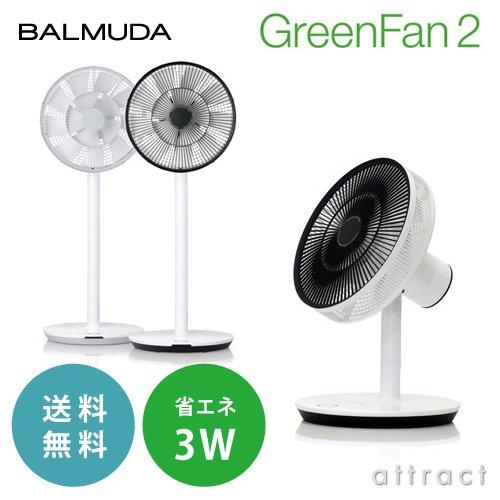 BALMUDA design/バルミューダ デザイン Green Fan2/グリーンファン2 扇風機 EGF-1100 ホワイト×グレー/-EGF-1100-GR B0093IOX7Q
