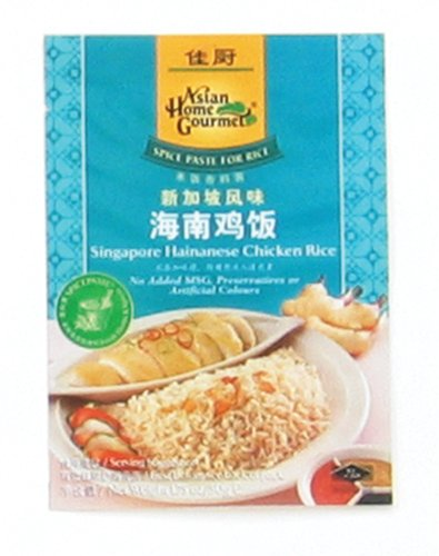 Asian Home Gourmet Spice Paste for Singapore Hainanese Chicken Rice, 1.75-Ounce Pouch (Pack of 12)