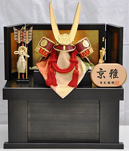 秀光人形工房 五月人形 真田 昌幸 兜 飾り コンパクト 収納式 間口42cm P97152 B00UOUUQYG