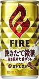 Kirin FIRE freshly ground low-sugar coffee 185g (30 cans)