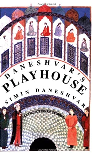 Book Daneshvar's Playhouse: A Collection of Stories