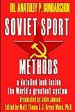 Soviet Sport Methods