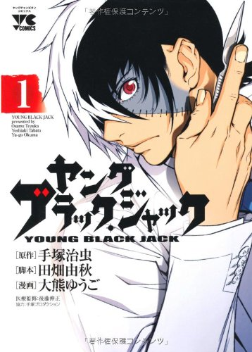 young black jack - 3