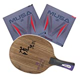 Reactor SW-9 + Xiom Musa II Table Tennis Racket