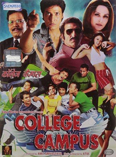 College Campus Video CD