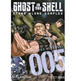 [ Ghost in the Shell: Stand Alone Complex, Episode 5: Not Equal Kinutani, Yu ( Author ) ] { Paperback } 2014