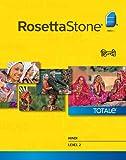 Rosetta Stone Hindi Level 2 [Download]