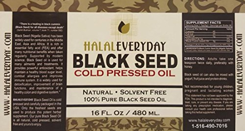 Pure Black Seed Oil - 32oz - 2-16oz Bottles of 100% Pure and Cold Pressed Black Seed - Non-GMO and Vegan - Nigella Sativa -100% Hexane Free - Halal Certified - Special Food Grade Plastic Bottle by HalalEveryDay (Image #1)