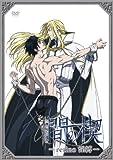 Animation - Ai No Kusabi Retino Inbaku [Japan DVD] PCBP-52459