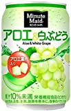 Minute Maid Aloe & white grapes 280g cans X 24 X this [2 cases]