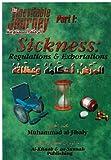 Sickness, Muhummad Al-Jibaly, 189122901X