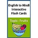 English to Hindi Interactive Flash Cards Topic:Fruits