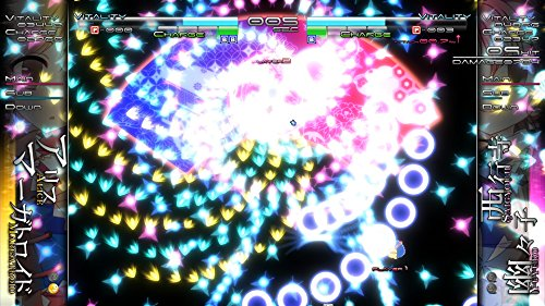 Touhou Genso Rondo: Bullet Ballet - PlayStation 4 Limited Edition by Tecmo Koei (Image #1)