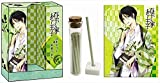 Hyakusen's house Ayakashi prince incense set Aoi (lily of the valley scent of)