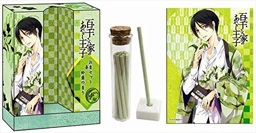 Hyakusen's house Ayakashi prince incense set Aoi (lily of the valley scent of) -
