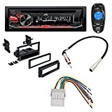 CHEVROLET GMC OLDSMOBILE PONTIAC 2001- 2002 CAR STEREO RADIO DASH INSTALLATION MOUNTING KIT W/ WIRING HARNESS RADIO ANTENNA ADAPTER-
