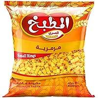 المطبخ المصرى مكرونة مرمرية، 400 جرام
