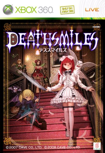 Death Smiles [Japan Import] by Cave