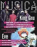 MUSICA(ムジカ) 2019年 02 月号 [雑誌]