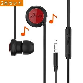 5166658f3f VBST イヤホン カナル型 高音質 重低音 ステレオ マイク 有線 3.5 MM ヘッドホン iPhone/