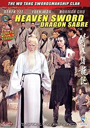 heaven sword and dragon sabre 2009 ep 1 eng sub