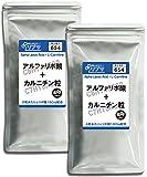 アルファリポ酸+カルニチン粒 約3か月分×2袋 T-654-2