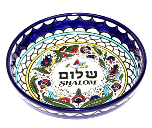 Ceramic Shalom (Shalom/Peace with pigeon Armenian ceramic Bowl - Large II (11 inches or 28cm in diameter) - Asfour Outlet Trademark)