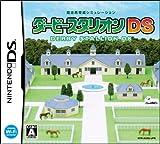Derby Stallion DS [Japan Import] by Enterbrain
