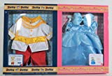 duffy clothes - Disney Parks ShellieMay CINDERELLA Duffy PRINCE Bear Costume Outfit Boxed Set DISNEY PARKS EXCLUSIVE (Bear Sold Separately)