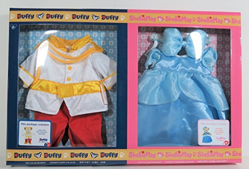 Disney Prince Outfit - Disney Parks ShellieMay CINDERELLA Duffy PRINCE Bear Costume Outfit Boxed Set DISNEY PARKS EXCLUSIVE (Bear Sold Separately)