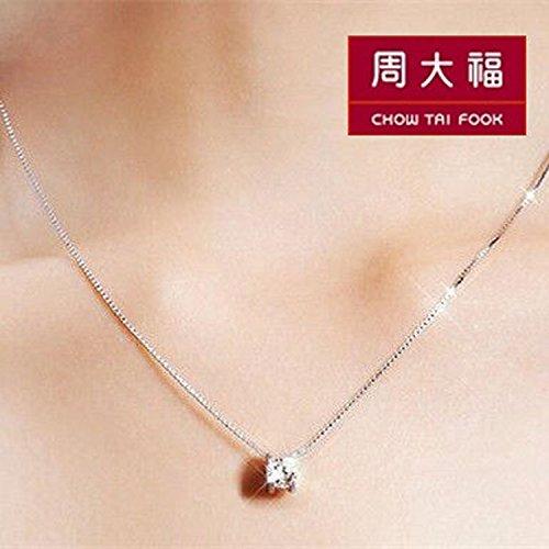 4 Prong Diamond Pendant - 9
