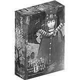 Boogiepop Phantom DVD Thinpak Collection