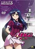 AIKa R-16:VIRGIN MISSION 3 (最終巻) [DVD]