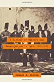 img - for A History of Slavery and Emancipation in Iran, 1800-1929 book / textbook / text book