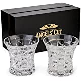 Regal Whiskey Glasses Set of 2 by Angels' Cut. Two, Whisky, Bourbon, Scotch Rocks Glasses. Dishwasher Safe, Lead-Free, Gift Set Glassware. Elegant Glass Tumblers for Alcohol.