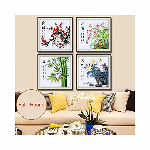 Grace Painter 5D DIY Diamond Painting Plum Blossom Bamboo Orchid Chrysanthemum Cross Stitch China's Four Major Plants Wall Art Canvas Size:13.8x13.8 inchx4pcs