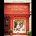 La tienda vintage de Astor Place (Éxitos literarios)