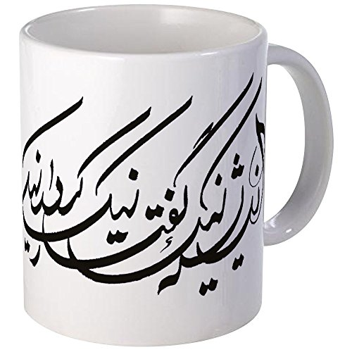 CafePress - Good Thoughts, Good Words, Good Actions (Black) Mu - Unique Coffee Mug, Coffee Cup