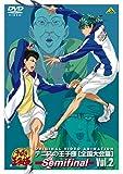 テニスの王子様 Original Video Animation 全国大会篇 Semifinal Vol.2 [DVD]