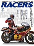 RACERS vol.12 Historic Suzuki RG500 & RGB500 (Japan Import)