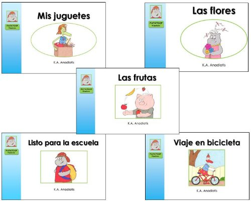 Spanish Emergent Reader Set (Grade - Readers Emergent Sets