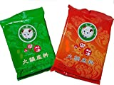 Little Sheep Mongolian Hot Pot Soup Base Hot Flavor 8.29 Oz (Pack of 2)