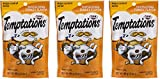 Temptations Treats For Cats - Tantalizing Turkey Flavor - Net Wt. 3 OZ (85 g) Per Package - Pack of 3 Packages (Total of 9 OZ)