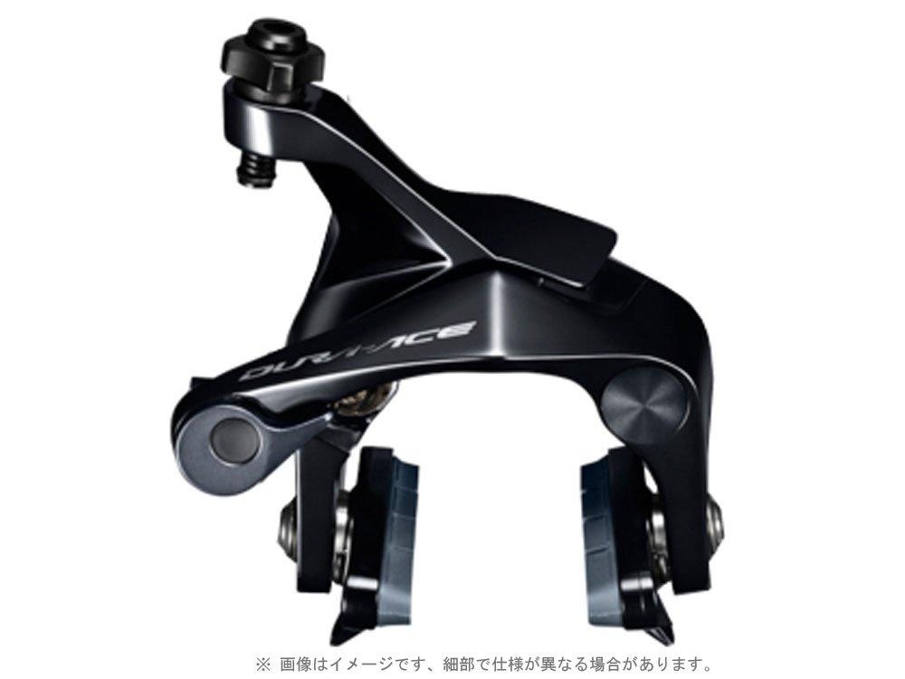 SHIMANO (シマノ) DURA-ACE BR-R9110-RS ダイレクトマウントキャリパーブレーキ リアシートステー用R55C4 IBRR9110RS82 B01N9OPUEX