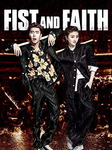 VHS : Fist and Faith
