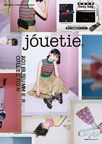 jouetie 2018 ‐ SUMMER COLLECTION 大きい表紙画像
